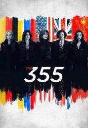 Le film d'espionnage The 355 est reporté d'un an à janvier 2022.